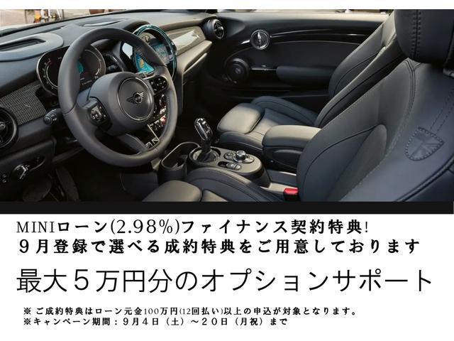 クーパーSD クラブマン ワンオーナー車・LEDヘッドライト・バックカメラ・クルーズコントロール・純正HDDナビ・シルバールーフ・コンフォートアクセス・クリーンディーゼル・ミラー内臓ETC・社外地デジ・F54(4枚目)