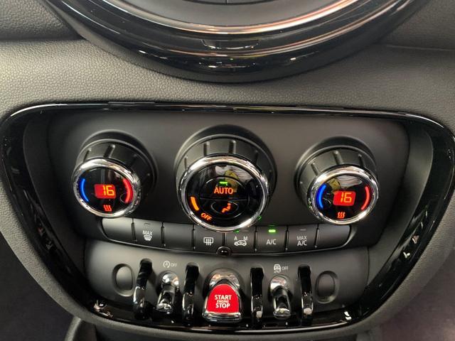 クーパーSD クラブマン ワンオーナー車・LEDヘッドライト・バックカメラ・クルーズコントロール・純正HDDナビ・シルバールーフ・コンフォートアクセス・クリーンディーゼル・ミラー内臓ETC・社外地デジ・F54(17枚目)