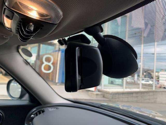 クーパーSD クラブマン ワンオーナー車・LEDヘッドライト・バックカメラ・クルーズコントロール・純正HDDナビ・シルバールーフ・コンフォートアクセス・クリーンディーゼル・ミラー内臓ETC・社外地デジ・F54(38枚目)