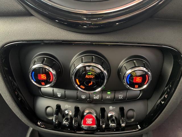 クーパーSD クラブマン ワンオーナー車・LEDヘッドライト・バックカメラ・クルーズコントロール・純正HDDナビ・シルバールーフ・コンフォートアクセス・クリーンディーゼル・ミラー内臓ETC・社外地デジ・F54(43枚目)