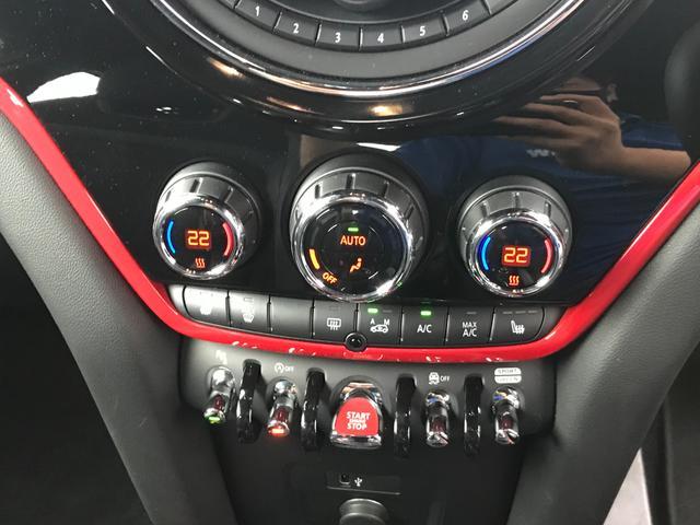 ジョンクーパーワークス クロスオーバー ・ヘッドアップディスプレイ・アクティブクルーズコントロール・LEDヘッドライト・バックカメラ・前後PDCセンサー・ドライビングモード・アイドリングストップ・ステップトロニック・アルカンターラシート・(17枚目)
