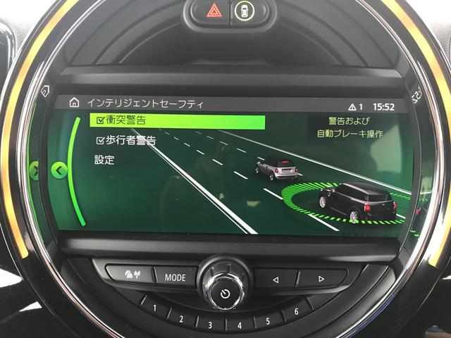 ジョンクーパーワークス クロスオーバー ・ヘッドアップディスプレイ・アクティブクルーズコントロール・LEDヘッドライト・バックカメラ・前後PDCセンサー・ドライビングモード・アイドリングストップ・ステップトロニック・アルカンターラシート・(26枚目)