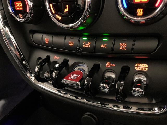 クーパーD クラブマン ワンオーナー車 ペッパーPKG 純正HDDナビ リアビューカメラ LEDヘッドライト アクティブクルーズコントロール 衝突軽減ブレーキ 純正17インチAW ミラーETC(20枚目)