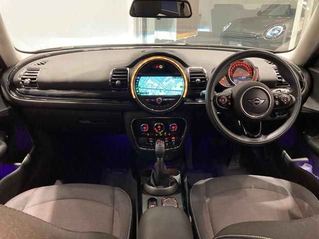 クーパーD クラブマン ワンオーナー車 ペッパーPKG 純正HDDナビ リアビューカメラ LEDヘッドライト アクティブクルーズコントロール 衝突軽減ブレーキ 純正17インチAW ミラーETC(37枚目)