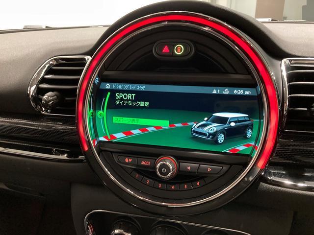 クーパーD クラブマン ワンオーナー車 ペッパーPKG 純正HDDナビ リアビューカメラ LEDヘッドライト アクティブクルーズコントロール 衝突軽減ブレーキ 純正17インチAW ミラーETC(45枚目)