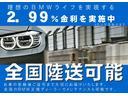 750i xDrive ラグジュアリー リアコンフォートパッケージ・コンフォートエクセレンスパッケージ・レザーフィニッシュダッシュボード・マッサージ機能付フロント・リアシート・BOWERS&WILKINNS・ナイトビジョン・コニャックレザー(4枚目)
