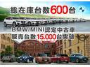 750i xDrive ラグジュアリー リアコンフォートパッケージ・コンフォートエクセレンスパッケージ・レザーフィニッシュダッシュボード・マッサージ機能付フロント・リアシート・BOWERS&WILKINNS・ナイトビジョン・コニャックレザー(5枚目)