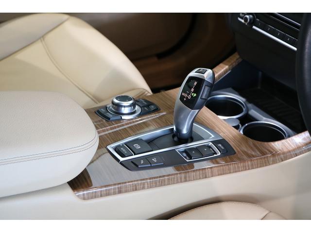 BMW BMW X3 xDrive20i ハイライン 新品エナジー20インチアルミ