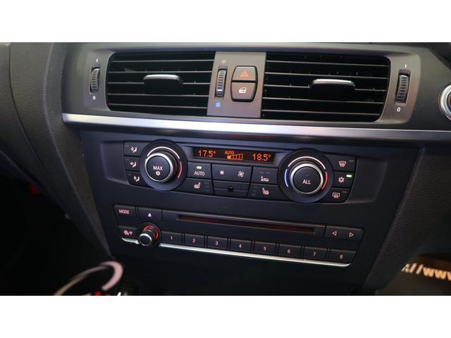 xDrive 20i 新品エナジー20AW&タイヤ 黒革(11枚目)