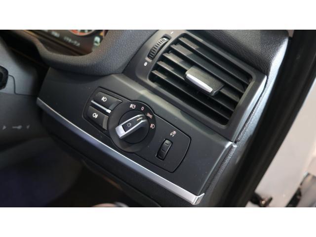 xDrive 20i 新品エナジー20AW&タイヤ 黒革(12枚目)