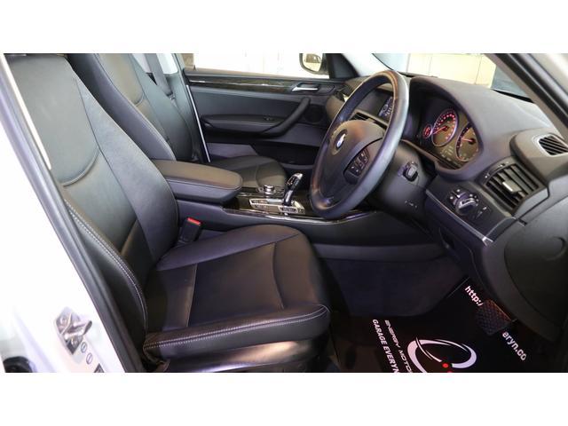 xDrive 20i 新品エナジー20AW&タイヤ 黒革(13枚目)