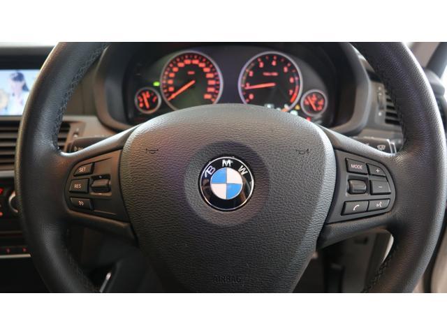 xDrive 20i 新品エナジー20AW&タイヤ 黒革(16枚目)