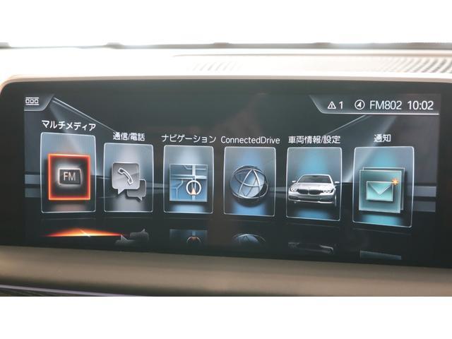 740i Mスポーツ エナジー新品20AWタイヤ サンルーフ(10枚目)