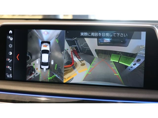 740eアイパフォーマンス Mスポーツ エナジーコンプリートカーEVO G11.2 ガラスサンルーフ ドライブレコーダー レーダー探知機 H30・R1年ディーラー点検記録簿有 レーザーヘッドライト ブラウンレザーシート 新品エナジー20AW(10枚目)