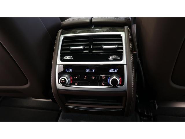 740eアイパフォーマンス Mスポーツ エナジーコンプリートカーEVO G11.2 ガラスサンルーフ ドライブレコーダー レーダー探知機 H30・R1年ディーラー点検記録簿有 レーザーヘッドライト ブラウンレザーシート 新品エナジー20AW(18枚目)