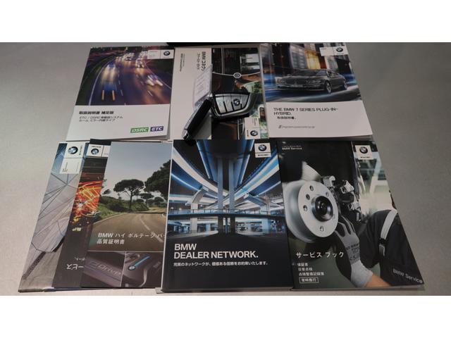 740eアイパフォーマンス Mスポーツ エナジーコンプリートカーEVO G11.2 ガラスサンルーフ ドライブレコーダー レーダー探知機 H30・R1年ディーラー点検記録簿有 レーザーヘッドライト ブラウンレザーシート 新品エナジー20AW(19枚目)