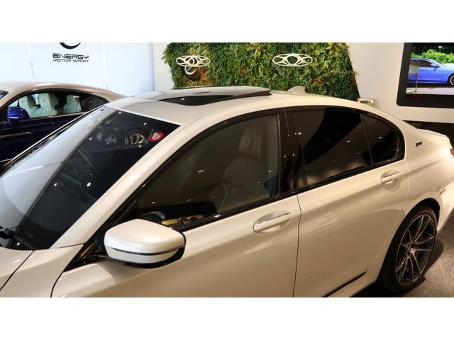 740eアイパフォーマンス Mスポーツ エナジーコンプリートカーEVO G11.2 ガラスサンルーフ ドライブレコーダー レーダー探知機 H30・R1年ディーラー点検記録簿有 レーザーヘッドライト ブラウンレザーシート 新品エナジー20AW(38枚目)
