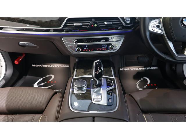 740eアイパフォーマンス Mスポーツ エナジーコンプリートカーEVO G11.2 ガラスサンルーフ ドライブレコーダー レーダー探知機 H30・R1年ディーラー点検記録簿有 レーザーヘッドライト ブラウンレザーシート 新品エナジー20AW(43枚目)