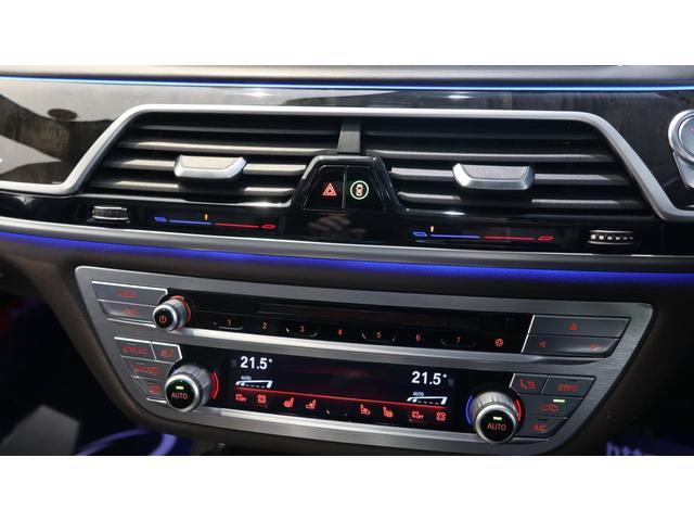 740eアイパフォーマンス Mスポーツ エナジーコンプリートカーEVO G11.2 ガラスサンルーフ ドライブレコーダー レーダー探知機 H30・R1年ディーラー点検記録簿有 レーザーヘッドライト ブラウンレザーシート 新品エナジー20AW(50枚目)
