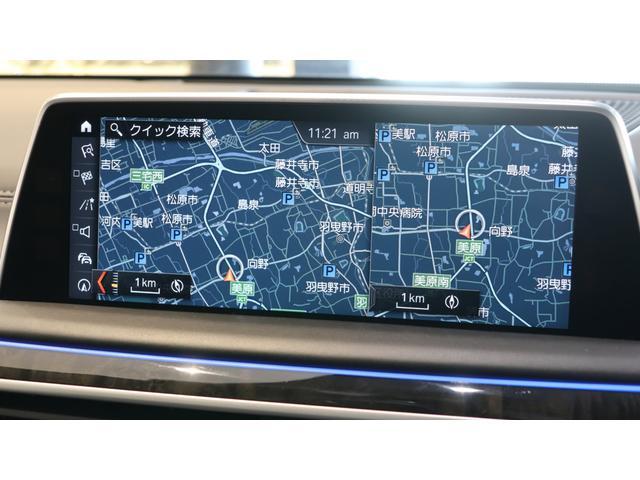 740eアイパフォーマンス Mスポーツ エナジーコンプリートカーEVO G11.2 ガラスサンルーフ ドライブレコーダー レーダー探知機 H30・R1年ディーラー点検記録簿有 レーザーヘッドライト ブラウンレザーシート 新品エナジー20AW(51枚目)