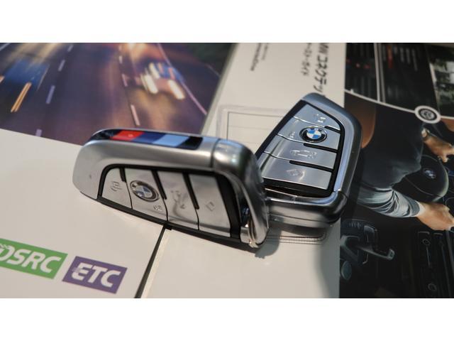 740eアイパフォーマンス Mスポーツ エナジーコンプリートカーEVO G11.2 ガラスサンルーフ ドライブレコーダー レーダー探知機 H30・R1年ディーラー点検記録簿有 レーザーヘッドライト ブラウンレザーシート 新品エナジー20AW(52枚目)