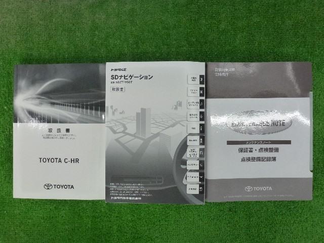 G メモリーナビ ETC LEDライト フルセグ 期間セール(19枚目)