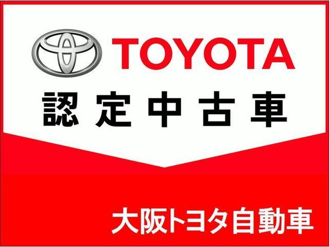 「トヨタ」「C-HR」「SUV・クロカン」「大阪府」の中古車20