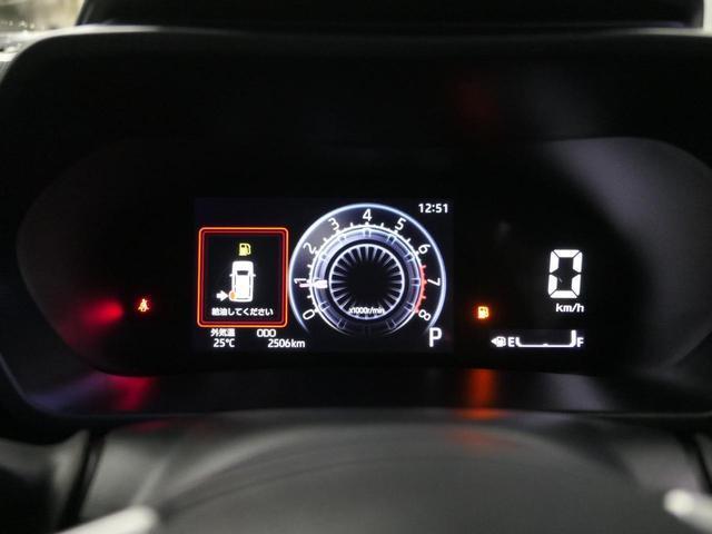 G 元試乗車 衝突被害軽減 スマートアシスト 前後踏み間違い加速抑制 ディスプレイオーディオ パノラミックビューモニタ クリアランスソナー ドライブレコーダー BSM 期間セール(24枚目)