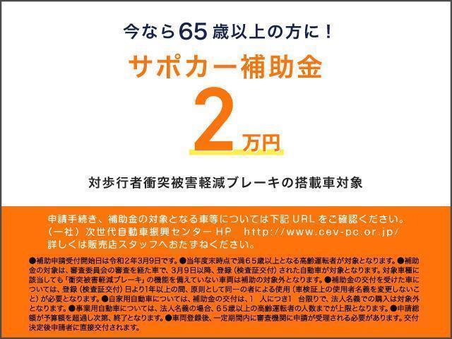 S 9インチTコネクトナビ フルセグ DVD再生 バックカメラ 衝突被害軽減システム ETC LEDヘッドランプ(2枚目)