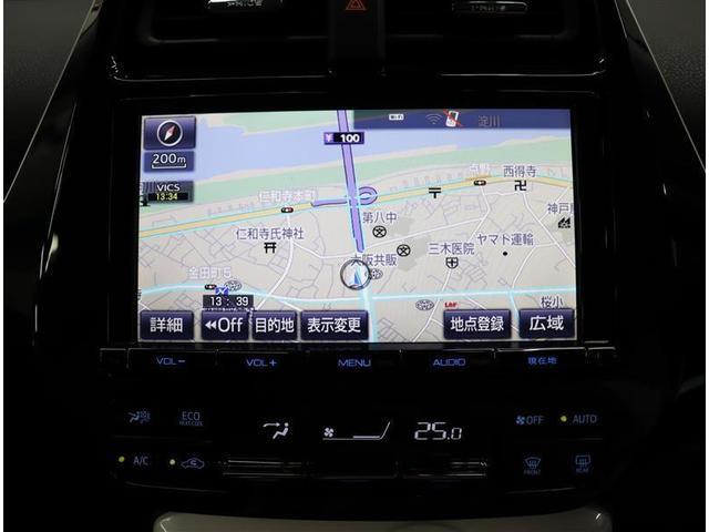 S 9インチTコネクトナビ フルセグ DVD再生 バックカメラ 衝突被害軽減システム ETC LEDヘッドランプ(10枚目)