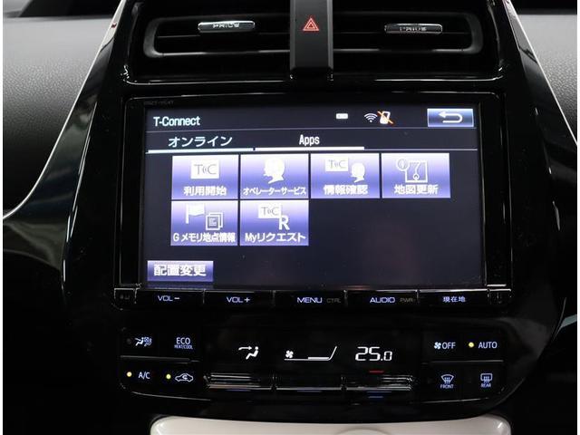 S 9インチTコネクトナビ フルセグ DVD再生 バックカメラ 衝突被害軽減システム ETC LEDヘッドランプ(11枚目)