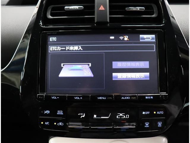 S 9インチTコネクトナビ フルセグ DVD再生 バックカメラ 衝突被害軽減システム ETC LEDヘッドランプ(12枚目)