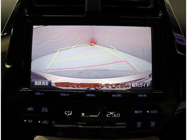 S 9インチTコネクトナビ フルセグ DVD再生 バックカメラ 衝突被害軽減システム ETC LEDヘッドランプ(13枚目)