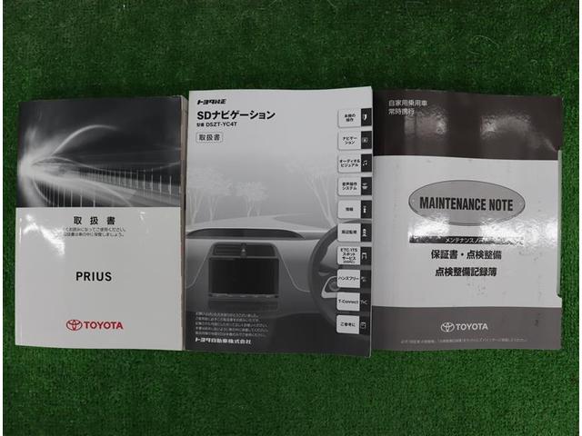 S 9インチTコネクトナビ フルセグ DVD再生 バックカメラ 衝突被害軽減システム ETC LEDヘッドランプ(18枚目)