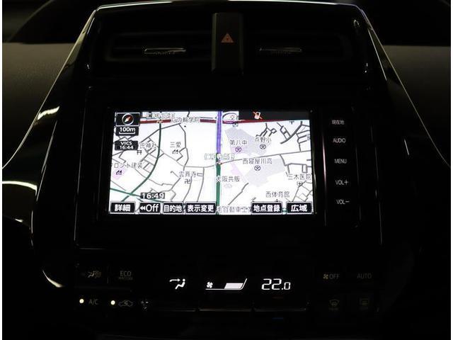 S フルセグ メモリーナビ DVD再生 バックカメラ 衝突被害軽減システム ETC LEDヘッドランプ(10枚目)