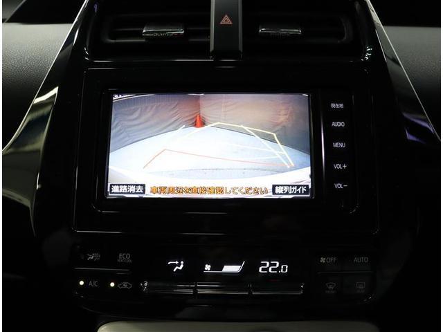 S フルセグ メモリーナビ DVD再生 バックカメラ 衝突被害軽減システム ETC LEDヘッドランプ(11枚目)