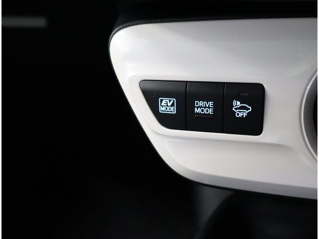 S フルセグ メモリーナビ DVD再生 バックカメラ 衝突被害軽減システム ETC LEDヘッドランプ(14枚目)