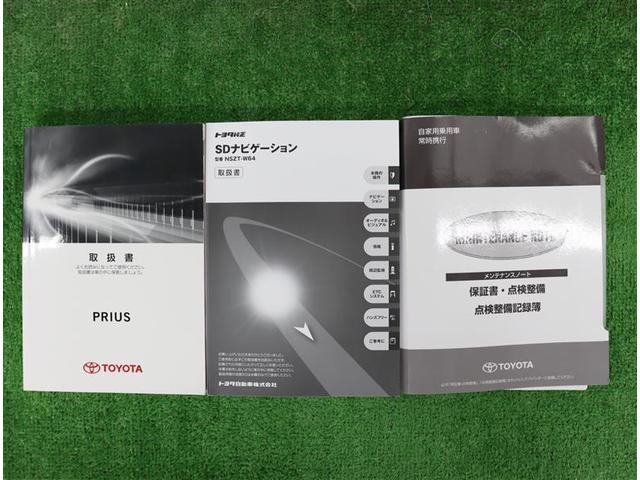 S フルセグ メモリーナビ DVD再生 バックカメラ 衝突被害軽減システム ETC LEDヘッドランプ(19枚目)