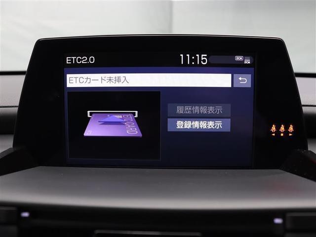 RSアドバンス 革シート フルセグ メモリーナビ DVD再生 ミュージックプレイヤー接続可 バックカメラ 衝突被害軽減システム ETC LEDヘッドランプ(11枚目)