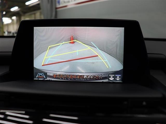 RSアドバンス 革シート フルセグ メモリーナビ DVD再生 ミュージックプレイヤー接続可 バックカメラ 衝突被害軽減システム ETC LEDヘッドランプ(12枚目)
