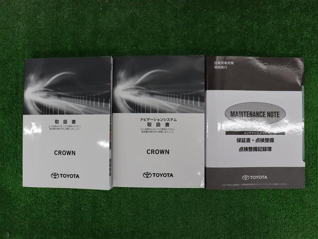 RSアドバンス 革シート フルセグ メモリーナビ DVD再生 ミュージックプレイヤー接続可 バックカメラ 衝突被害軽減システム ETC LEDヘッドランプ(18枚目)