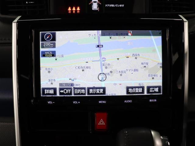 カスタムG-T フルセグ 9インチTコネクトナビ DVD再生 バックカメラ 衝突被害軽減システム ETC 両側電動スライド LEDヘッドランプ アイドリングストップ オートアラーム(8枚目)