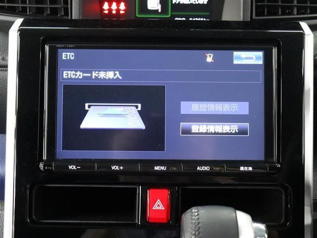 カスタムG-T フルセグ 9インチTコネクトナビ DVD再生 バックカメラ 衝突被害軽減システム ETC 両側電動スライド LEDヘッドランプ アイドリングストップ オートアラーム(9枚目)