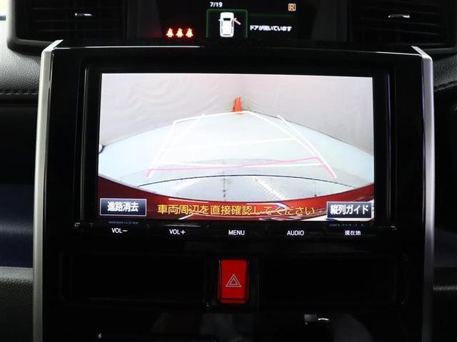 カスタムG-T フルセグ 9インチTコネクトナビ DVD再生 バックカメラ 衝突被害軽減システム ETC 両側電動スライド LEDヘッドランプ アイドリングストップ オートアラーム(10枚目)
