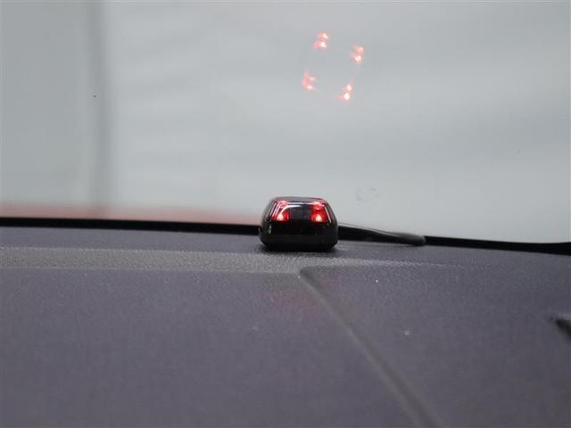 カスタムG-T フルセグ 9インチTコネクトナビ DVD再生 バックカメラ 衝突被害軽減システム ETC 両側電動スライド LEDヘッドランプ アイドリングストップ オートアラーム(13枚目)