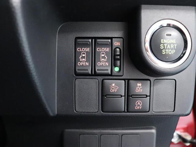 カスタムG-T フルセグ 9インチTコネクトナビ DVD再生 バックカメラ 衝突被害軽減システム ETC 両側電動スライド LEDヘッドランプ アイドリングストップ オートアラーム(14枚目)