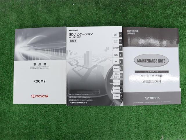 カスタムG-T フルセグ 9インチTコネクトナビ DVD再生 バックカメラ 衝突被害軽減システム ETC 両側電動スライド LEDヘッドランプ アイドリングストップ オートアラーム(18枚目)