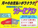 トヨタ クラウンマジェスタ Fバージョン HDDナビ 本革シート ETC LEDライト