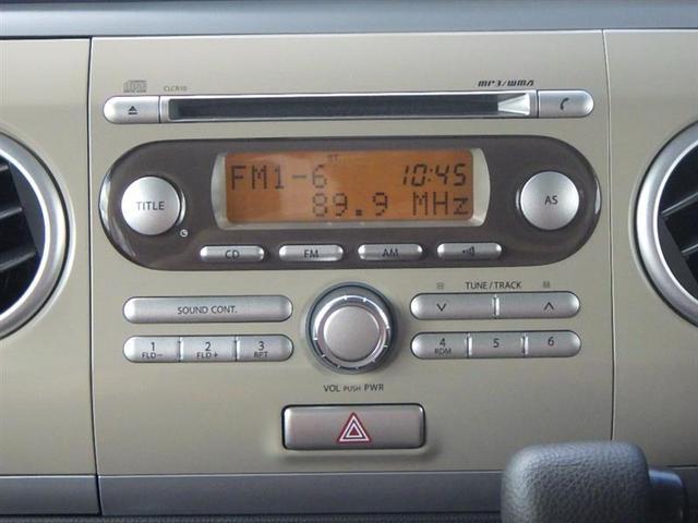 G スマートキー・CD・ETC(14枚目)