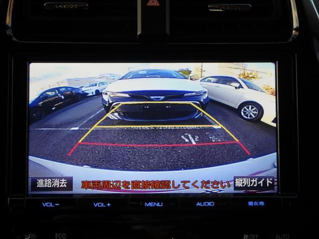Aツーリングセレクション 9インチ純正ナビ・フルセグTV・バックモニター・両席シートヒータ・ETC・LEDライト・ドライブレコーダ・クルーズコントロール・セーフティーセンス・電動ポール(16枚目)